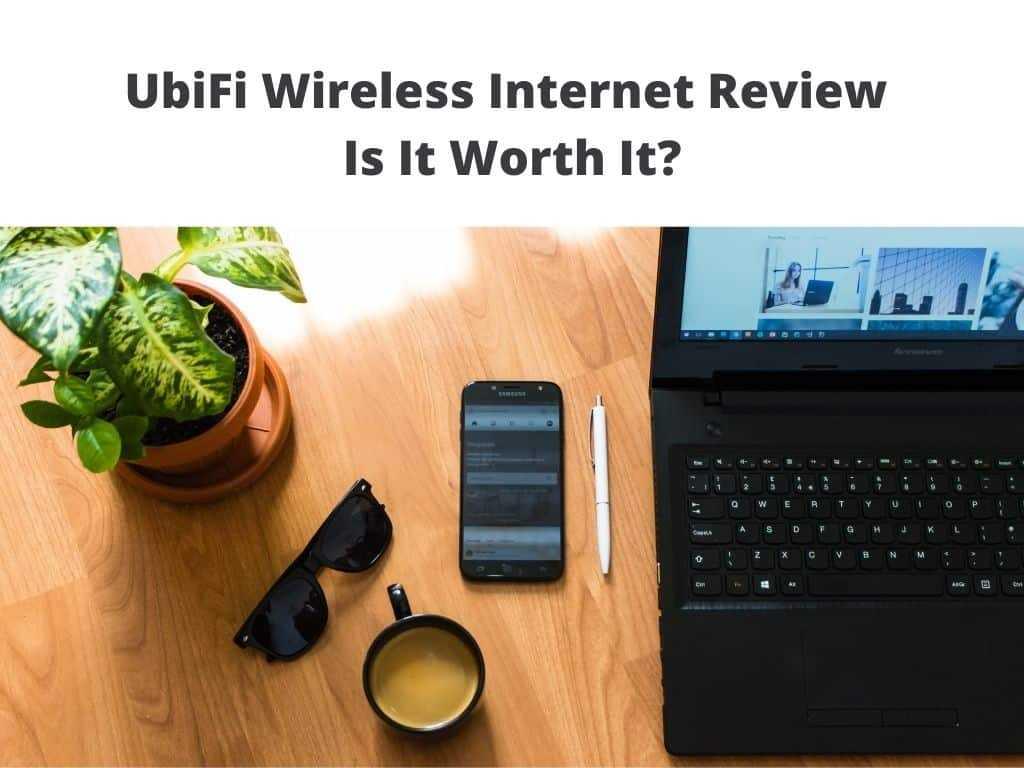 UbiFi Wireless Internet